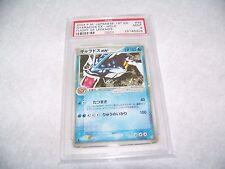 PSA 9 Mint Japanese Gyarados ex 1st ed Flight of Legends 035/082 Pokemon Card