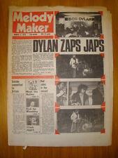 MELODY MAKER 1978 MAR 11 BOB DYLAN RUTLES ELO CLASH
