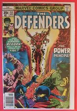 Defenders #53 - NM KEY ISSUE - 1st Lunatik (Lobo lookalike)