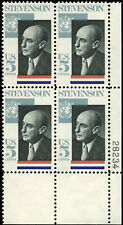 U.S. #1275 Plate Block of 4  Mint Never Hinged MNH--Best Plate #