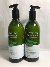 Avalon Organics Hand & Body Lotion, Aloe, Unscented, 12-Ounces (Pack of 2)