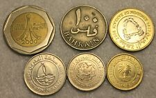 set of 6 different coins from Bahrain