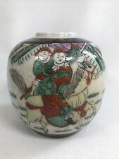 More details for antique japanese satsuma ginger jar c19th century crackle glaze warriors signed