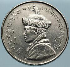 1950 BHUTAN Prime Minister Jigme Dorji OLD Symbols Genuine 1/2 Rupee Coin i82804