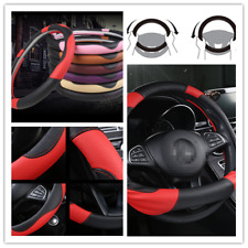 "15"" 38cm Car 4-Season Universal Environmental Breathable Steering Wheel Cover"