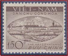VIETNAM du NORD N°153(*) Emis Neuf sans Gomme, 1958, North Vietnam NGAI