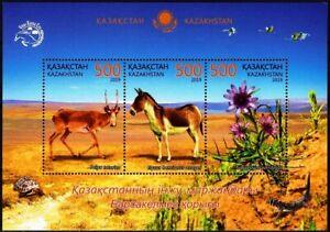 KAZAKHSTAN 2019-24 FLORA & FAUNA: Barsakelmes Nature Reserve. Animals Flower MNH