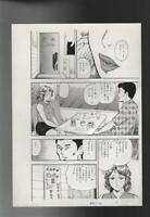 z381 Wakadzuma kan shikomi Original Japanese Manga Comic Art Page