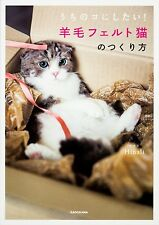 How to Craft Needle Felting Realistic Wool Cat Making Book Japan F/S NEW