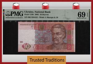 TT PK 119b 2005 UKRAINE 10 HRYVEN MAZEPA PMG 69 EPQ MONSTER GEM FINEST KNOWN!