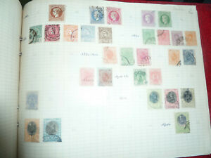 collection serbia serbie 1869 +++ look ! rare ?