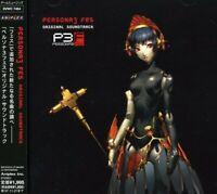"USED CD Persona 3 Fes"" Original Soundtrack"