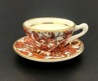 Vintage Rosina English Bone China Miniature Cup & Saucer