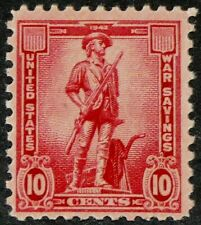 US 1954 #S1 - 10c War Savings Stamp OG Mint NH MNH VF