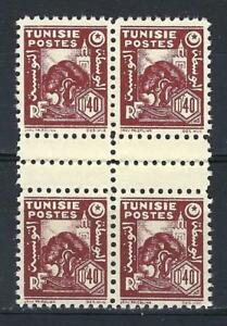 Tunisia 1944 Sc# 166 extra perforated Olive tree 40c vertic gutter block 4 MNH