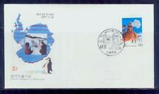 South korea/1987 advance to Antarctica fdc /MNH.good condition