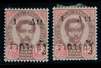 1899 Siam Provisional Issue 1 Att on 12 Atts Type 1-2 Roman Complete Set Mint