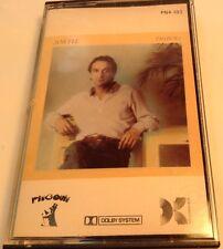 CLAUDE DUBOIS Tape Cassette SORTIE DUBOIS 1982 Disques Pingouin Canada