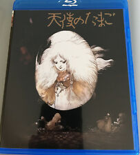 ANGEL'S EGG Blu-Ray Director Mamoru Oshii - Tenshi no Tamago English subtitled