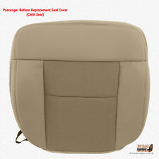 2004 2005 2006 Ford F150 XLT Passenger Bottom Tan Cloth Replacement Seat Cover