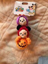 Tsum Tsum Disney Plush Keychain Halloween Mickey Minnie Pumpkin Jack-o-Lantern