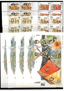 /// 4X SOMALIA - MNH - NATURE - SCOUTS - 2003