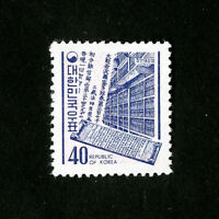 Korea Stamps # 650 VF OG LH Catalog Value $47.50