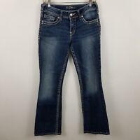 Silver Suki Womens Boot Cut Dark Wash Blue Jeans Size 28 x 30