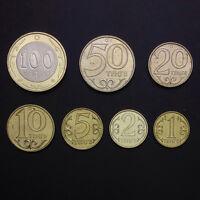 [H-3] Kazakhstan Set 7 Coins, 1+2+5+10+20+50+100 Tenge, 2000-2007, UNC