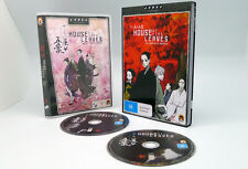 House of Five Leaves - The Complete Series (2 Disc Set) (DVD) R4 Anime