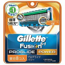 New Gillette Fusion ProGlide Power 8 Cartridge 5 Blade Razor Refills Japan