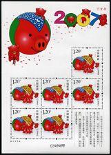 China PRC 2007-1 New Year of the Pig Schwein Neujahr 3822 Kleinbogen ** MNH