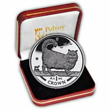 Isle of Man 1998 Birman Cat Proof Silver Coin