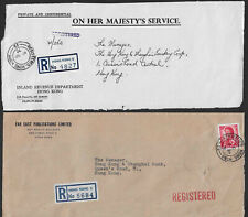 Hong Kong 1960's two registered FRONTS