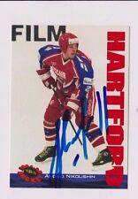 94/95 Classic Andrei Nikolishin Dynamo Russia Autographed Hockey Card