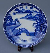 "Antique Yamatoku Blue White Charger c 1910 Arita Imari Porcelain Meiji 14"""