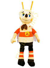 Pchelenok. Luntik. Soft toy Bee. Luntik and his friends. 12 inch.