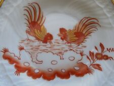 RICHARD GINORI RARE SIENA RUST COLLECTOR PLATE ROOSTERS RUST WITH GOLD GILDING