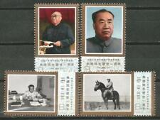 Cina PRC Scott# 1345-1348 MNH 1977 Zhu