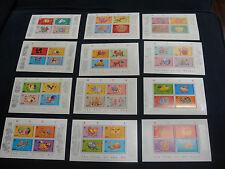 Hong Kong 1987-1998 Lunar New Year Complete 12 Souvenir Sheet MNH SCV$164.00