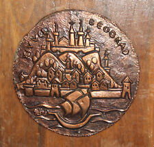 Vintage Serbia Belgrade Copper/Wood wall decor plaque