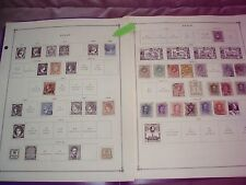 SPAIN  Large Collection of 400+ Very Nice Starter Collection LOOK!