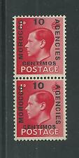 Great Britain Offices In Morocco #'s 79a, 79 Mnh Vertical Pair (A6)