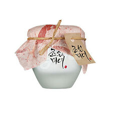 WomansTalk Beauty of Joseon Dynasty Cream 50ml Free Sample Gift