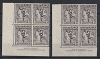APD676) Australia 1949 1/6d Grey-Black Hermes, both thick & thin papers. Fresh
