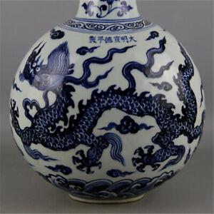 Unique Chinese Antique Ming Blue&white Porcelain Dragon Flat Vase
