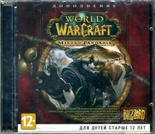 World of Warcraft: Mists of Pandaria (expansion pack) | PC DVD RUSSIAN