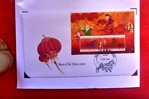 2002 YEAR OF THE HORSE CHRISTMAS IS .M/S FDC GLEBE HARNESS RACING  POSTMARK