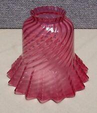 Antique Cranberry Art Glass Lamp Light Shade
