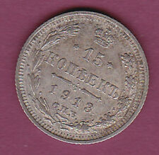 1913 RUSSIA RUSSLAND OLD SILVER COIN 15 KOPEKS 3114